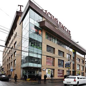 Винный магазин в ТЦ Таганский